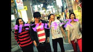 元DOG HAIR DRESSERS g&vo. 太田朝子率いる脱力パワーポップバンド「ザ...