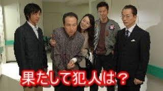 高橋一生 斎藤工や桐谷健太等と同じく『相棒俳優』の一人だった! TY動...