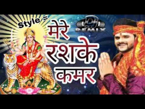 Mere rashke kamar new bhakti song ( Khesari lal yadav )