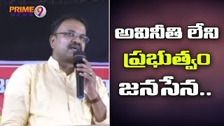 JanaSena MP Candidate JD Lakshmi Narayana Inspirational Speech at poll Campaign   Prime9 News