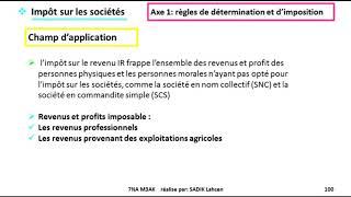 #EP 20 fiscalisé: l'impôt sur le revenu (champ d'application)  1/N