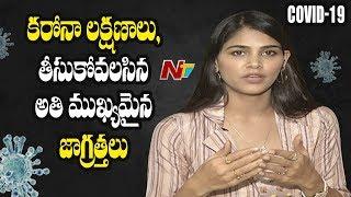 Coronavirus : Symptoms and Preventive Measures By Dr Priyanka | NTV