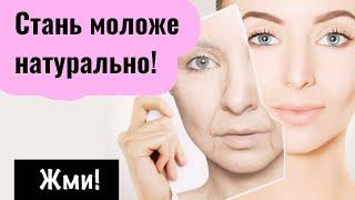 постер к видео Омоложение кожи дома: 12 лучших продуктов для лица