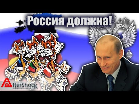 Россия коварно сдерживает безудержный рост Латвии   Реальные ценности   Россия должна