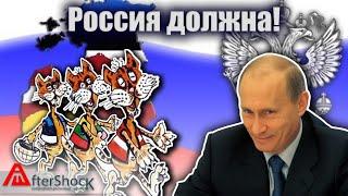 Россия коварно сдерживает безудержный рост Латвии | Реальные ценности | Россия должна