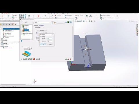 Solidcam Трохоидальное фрезерование модуль 2.5D. Trochoidal Milling Module 2.5D