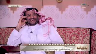 محمد القاسم - ليش أهزم النصر لخدمة الهلال إذا كنت نصراوي والمشككين اختفوا الأهم التعاون #الديوانية