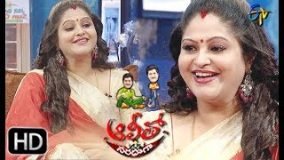 Alitho Saradaga |  Raasi (Actress) | 11th November 2019 | Latest Promo | ETV Telugu