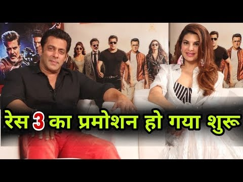 Race 3 tion Begin  Salman Khan And Race 3 Team At Maheboob Studio For tion