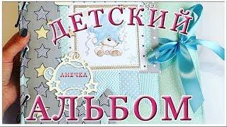Детский альбом _1  Анечка | Детское слайд шоу