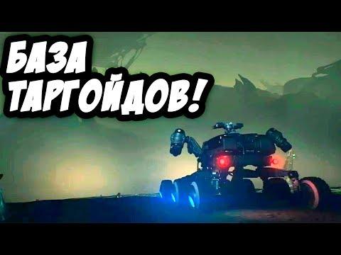 Elite: Dangerous - База Таргойдов и загадочная пещера!