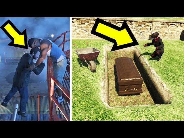 أين ثم دفن مايكل حقيقة بعد المهمة الأخيرة في جي تي أي 5 ؟ | GTA V Michael Grave