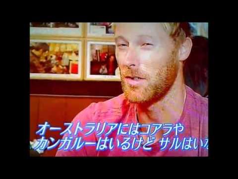 オーストラリア人旅行客に大人気 サルが接客する居酒屋 Monkey Waiter at Japanese Izakaya