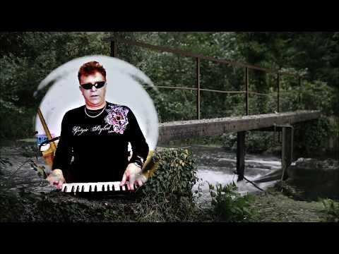 *A Warm River *(тёплая река) автор музыки и исполнитель Сергей Лащёв