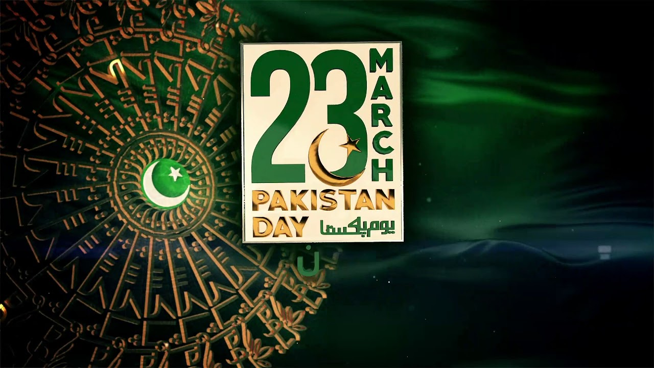 Pakistan Zindabad | Pakistan Day Parade 2019 Logo Reveal 2 | (ISPR Official)