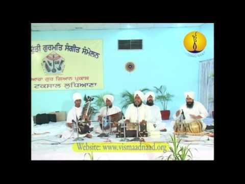 AGSS 2008 : Raag Kalyan - Bhai Balpreet Singh Ji