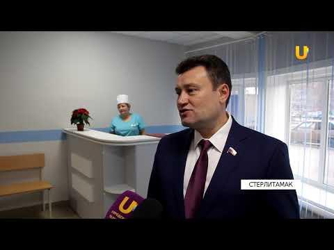 Новости UTV. В травмпункте новый рентген-кабинет