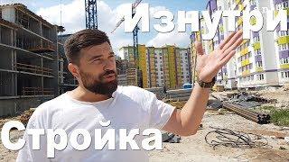 Ввод объекта в эксплуатацию    Стройка изнутри    Обзор ЖК Счастливый (Киев)