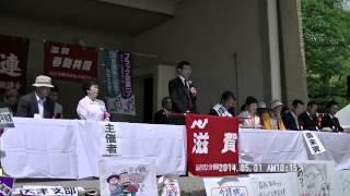 参加者は350人でした。「ブラック企業規制・派遣社員を正規に・知事選の勝利を」 なお、滋賀県内では、膳所公園での中央集会を含めて、1...
