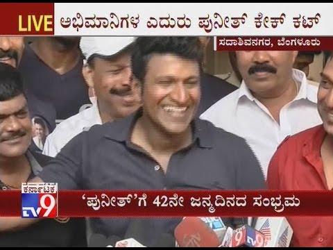 Power Star Puneeth Rajkumar Celebrates 42nd Birthday With Fans
