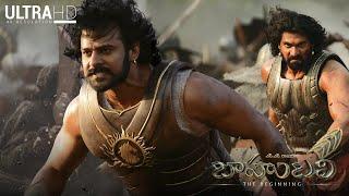 Baahubali 1 - The Beginning (Telugu | 4K with English Subtitles) | Prabhas| Anushka| Rana Daggubati