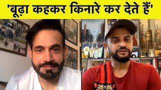 कैसे Lack of Communication की भेंट चढ़े बड़े बड़े खिलाड़ी | Irfan Pathan-Suresh Raina Chat