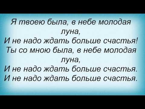 Клип Вячеслав Самарин - Молодая луна