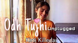 Kirti Killedar - Odh Tujhi | Unplugged | Phulpakharu
