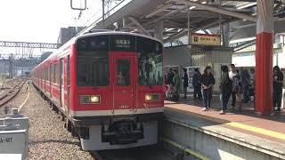 箱根登山鉄道 小田原駅の小田急1000形 Hakone Tozan Railway Odawara Station (2017.10)