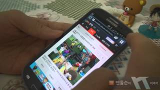 GALAXY S3 LTE 갤럭시S3 LTE 인터넷 속도