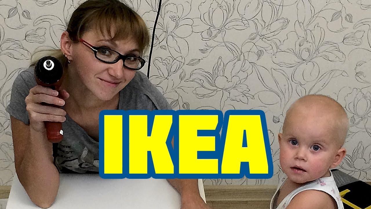 икеа покупки детская мебель из Ikea хранение детских вещей и