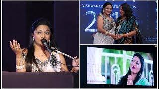 Bhumi panchal speach at vishwakarma ratna awards vra 2019