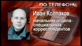 Известный российский интернет-портал