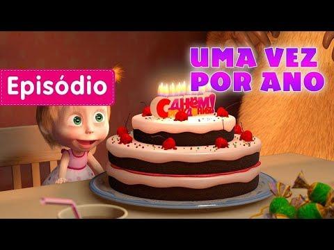 Masha e o Urso - 🎂 Uma Vez Por Ano 🎈 (Episódio 44) Desenho animado novo 2017! HD - Простые вкусные домашние видео рецепты блюд