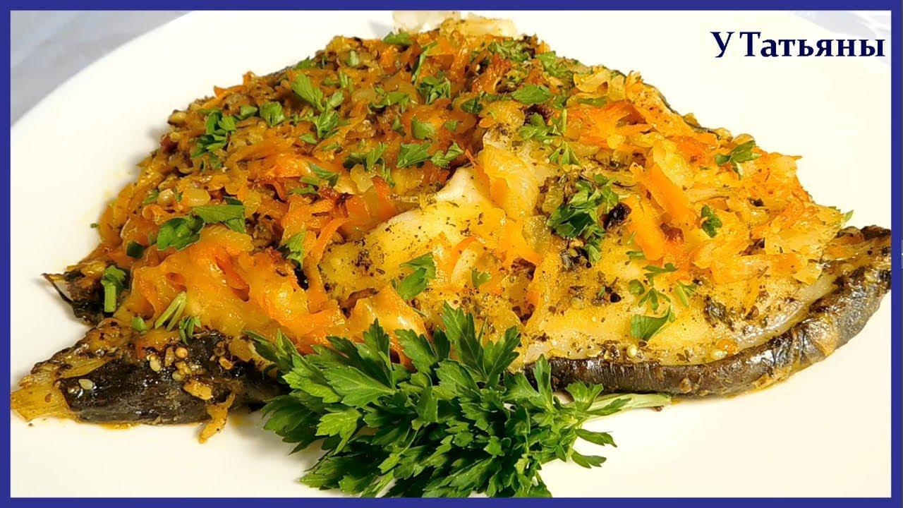 СМАЧНАЯ рыба ЗУБАТКА запеченная с овощами и сыром. Fish baked with vegetables and cheese.