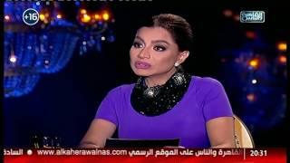 #شيخ_الحارة | تعرف على أول قرار ل #رزان_مغربى لو كانت رئيسة ل #لبنان