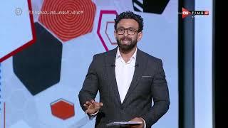 جمهور التالتة - تعليق هام من إبراهيم فايق على صفقات الأهلي الجديدة وطريقة تعامل موسيماني مع الجمهور