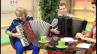 Павел Шишов и Алевтина Петроченко //