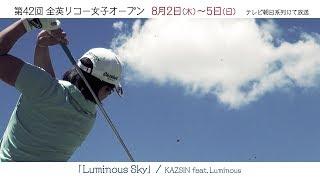 番組サイト http://www.tv-asahi.co.jp/wb-open/