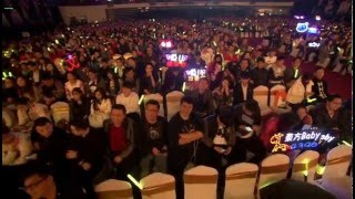 2015 YY娛樂 年度盛典頒獎典禮