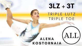 Alena KOSTORNAIA ALL TRIPLE LUTZ TRIPLE TOES 3Lz 3T AленаKосторная