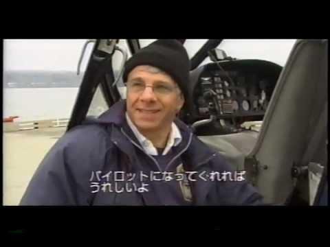 WORLD CLASS Helicopter Stunt Pilot: AL CERULLO (NHK TV Japan)