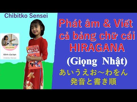 bộ chữ cái tiếng nhật tại kienthuccuatoi.com