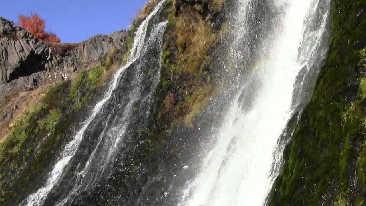Island Im Herbst Youtube