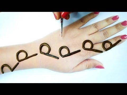मेहँदी सीखने का आसान तरीका -P अक्षर से मेहँदी लगाना सीखे - Arabic Mehndi Design Trick from P Letter