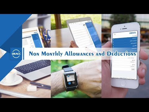Non Monthly Allowances And Deductions In HR
