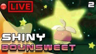 POKEMON SUN AND MOON SHINY HUNTING - Shiny Bounsweet Livestream