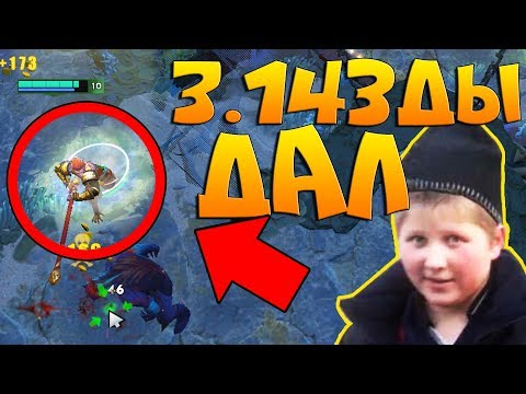 видео: ОПАСНЫЙ ПОЦЫК В ДОТА 2! birzha memov [custom week]