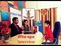 Sainik School Interview : सैनिक स्कूल : Entrance  Mock Interview of cadet