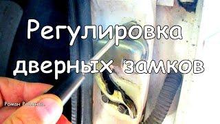 видео Как отремонтировать провисшую дверь ваз 2106